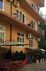 Гостевой  дом, Цветочная улица на 18 номеров - Фотография 2
