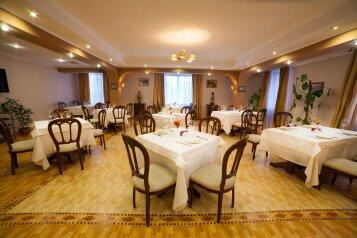 Отель , улица Красных Партизан, 238 на 39 номеров - Фотография 3