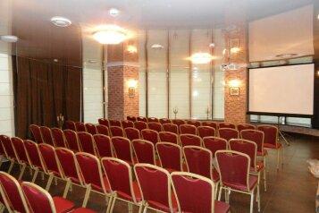 Отель , улица Красных Партизан, 238 на 39 номеров - Фотография 4