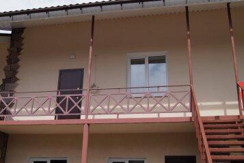 2-комн. квартира, 46 кв.м. на 4 человека, Курортная, Магнитогорск - Фотография 2