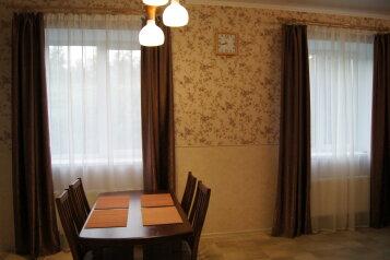 2-комн. квартира, 46 кв.м. на 4 человека, Курортная, Магнитогорск - Фотография 1