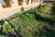 Мини-отель, Кипарисовая аллея, 4А на 11 номеров - Фотография 14