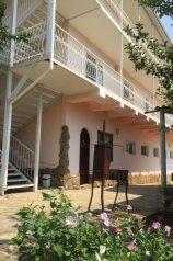 Гостиница, переулок Фридриха Энгельса на 7 номеров - Фотография 1