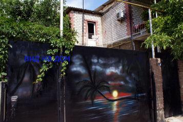 """Гостевой дом """"На Пограничников 8"""", улица Пограничников, 8 на 9 комнат - Фотография 1"""