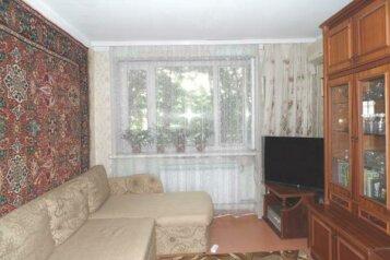 Отдельная комната, улица Чкалова, 94, Феодосия - Фотография 1