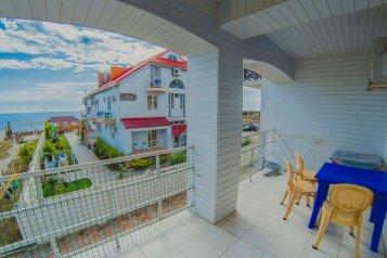 Гостиница на берегу Черного моря, Крутой проезд на 22 номера - Фотография 4