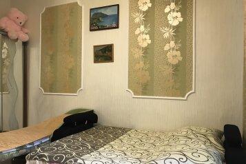 1-комн. квартира на 3 человека, Ленинградская, 58 , Гурзуф - Фотография 4