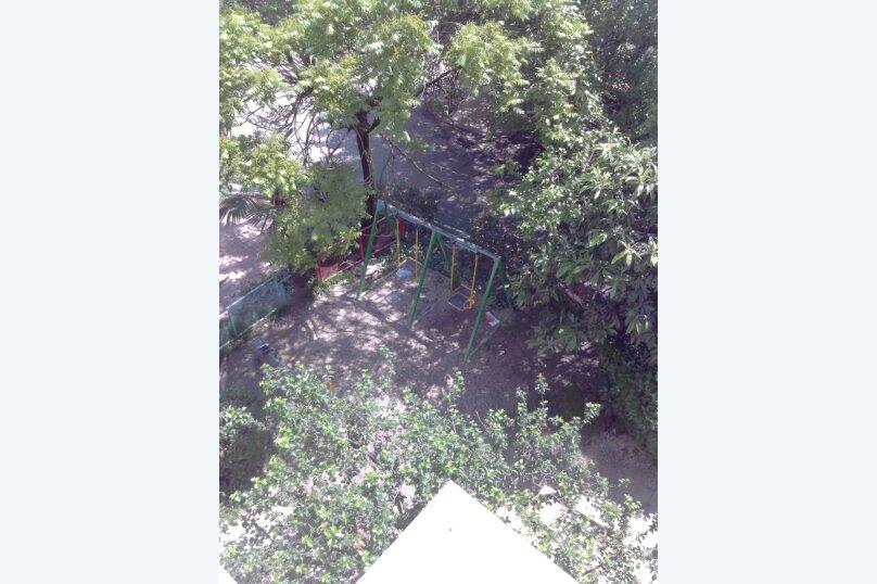 2-комн. квартира, 43 кв.м. на 4 человека, Красноармейская , 29, Сочи - Фотография 9