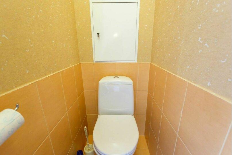 Квартира комфорт-класса!, 35 кв.м. на 3 человека, 1 спальня, Нагорная улица, 17к5, метро Нагорная, Москва - Фотография 8