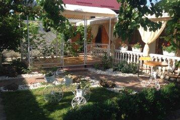 Гостевой дом , улица Космонавтов на 10 номеров - Фотография 2