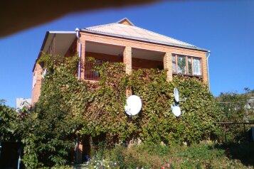 Котеджный  дом, 2-й проезд Озен Бою на 7 номеров - Фотография 1