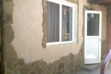 Гостевой дом , улица Григория Неуймина на 6 номеров - Фотография 4