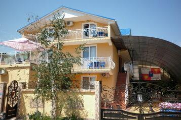 Гостевой дом в Олимпийском парке, Апрельская улица на 14 номеров - Фотография 1