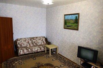 1-комн. квартира на 5 человек, улица Гагарина, 6, Ленинский район, Ставрополь - Фотография 1