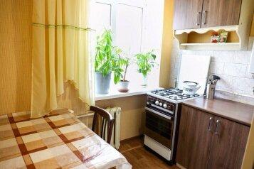 1-комн. квартира на 5 человек, улица Гагарина, Ленинский район, Ставрополь - Фотография 4