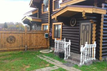 Деревянный особняк с баней и просторной беседкой, 200 кв.м. на 16 человек, 7 спален, Воздвиженское, Воздвиженское - Фотография 1