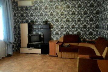 Дом на 6 человек, 2 спальни, Асрет , Судак - Фотография 1
