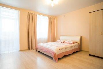 1-комн. квартира, 44 кв.м. на 2 человека, Взлётная улица, Красноярск - Фотография 1