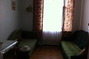 1-комн. квартира на 4 человека, пр-т Ленина, Евпатория - Фотография 1