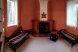 Коттедж, 120 кв.м. на 8 человек, 3 спальни, Жемчужная улица, Цибанобалка, Анапа - Фотография 9