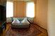 Коттедж, 120 кв.м. на 8 человек, 3 спальни, Жемчужная улица, 1, Цибанобалка, Анапа - Фотография 15
