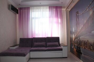 2-комн. квартира, 60 кв.м. на 5 человек, Крымская улица, Геленджик - Фотография 1