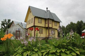 Дом, 100 кв.м. на 9 человек, 1 спальня, Козельское, Солнечная, Боровск - Фотография 1
