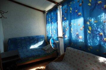 Дом, 110 кв.м. на 11 человек, Заводская улица, 25, Евпатория - Фотография 4