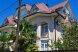 Гостевой дом, улица Шевченко на 11 номеров - Фотография 16