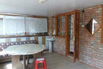 Гостевой домик, Солнечная, 2А на 8 номеров - Фотография 2