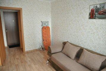 1-комн. квартира, 31 кв.м. на 4 человека, Ключевская улица, Красноярск - Фотография 2