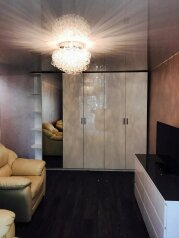1-комн. квартира, 38 кв.м. на 2 человека, Профсоюзная улица, Москва - Фотография 2