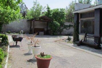 Дом с отдельным большим двором, 100 кв.м. на 8 человек, 4 спальни, Московская улица, Евпатория - Фотография 3