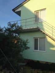 С D:  Номер, Люкс, 2-местный, 1-комнатный, Гостиница, улица Гумилёва на 10 номеров - Фотография 3