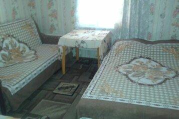 Дом, 32 кв.м. на 6 человек, 2 спальни, Октябрьская, Ейск - Фотография 3
