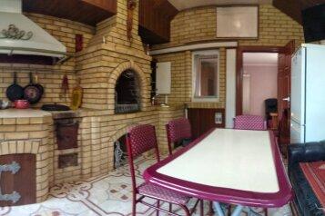Коттедж, 80 кв.м. на 6 человек, 3 спальни, Жемчужная улица, Цибанобалка, Анапа - Фотография 1