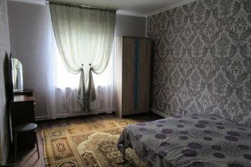 Сдается второй этаж дома посуточно, 103 кв.м. на 9 человек, 4 спальни, улица Лизы Чайкиной, Севастополь - Фотография 3