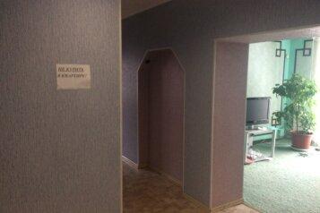 2-комн. квартира, 58 кв.м. на 4 человека, проспект Кирова, центральный район, Ленинск-Кузнецкий - Фотография 1