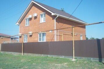 Гостевой дом , Чапаева  на 3 номера - Фотография 4