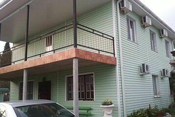 Гостевой дом, Октябрьская улица, 213 на 10 номеров - Фотография 2