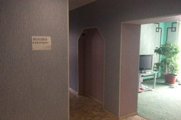 2-комн. квартира, 58 кв.м. на 4 человека, проспект Кирова, 83, центральный район, Ленинск-Кузнецкий - Фотография 1
