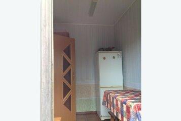 Дом, 35 кв.м. на 5 человек, 1 спальня, Парусная улица, Туапсе - Фотография 3