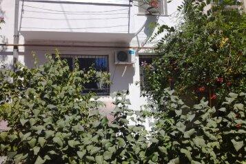 2-комн. квартира, 42.1 кв.м. на 5 человек, улица Федько, 34, Динамо, Феодосия - Фотография 2