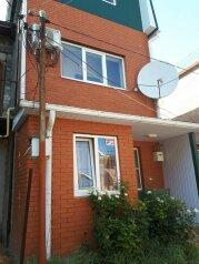 Дом, 50 кв.м. на 3 человека, 1 спальня, улица Фрунзе, 33, Таганрог - Фотография 4