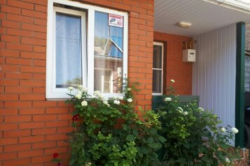 Дом, 50 кв.м. на 3 человека, 1 спальня, улица Фрунзе, 33, Таганрог - Фотография 1