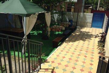 Гостиница , улица Декабристов на 16 номеров - Фотография 3