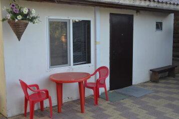 Домик №3, 35 кв.м. на 6 человек, 2 спальни, улица Пушкина, 81, Соль-Илецк - Фотография 1
