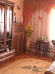 1-комн. квартира, 38 кв.м. на 3 человека, проспект Октябрьской Революции, Севастополь - Фотография 1