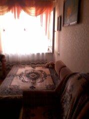 1-комн. квартира, 38 кв.м. на 3 человека, проспект Октябрьской Революции, Севастополь - Фотография 2