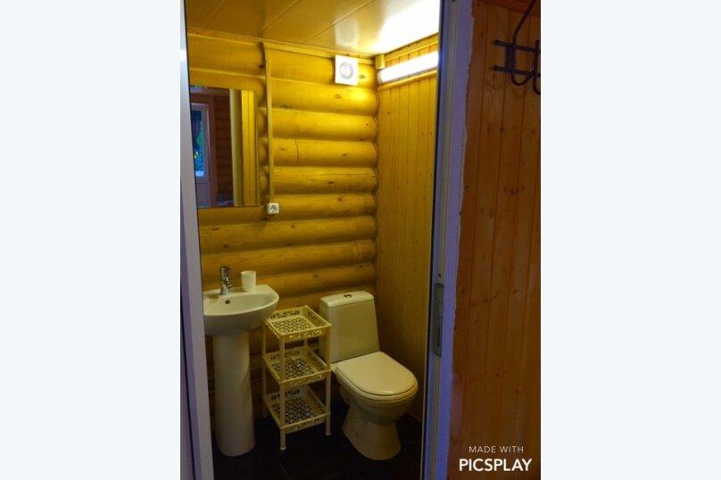 Стандарт 2, Курортная улица, 15, Лермонтово - Фотография 21